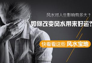 http://static.qiuyewang.com//skin/special/zhougongjiemeng/img/right_top.png