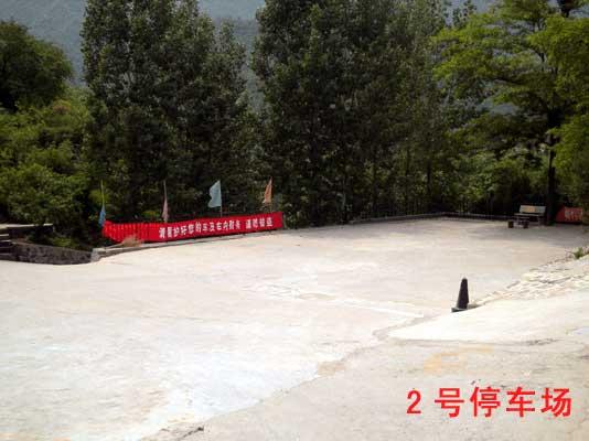 水泉沟陵园停车场
