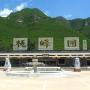 桃峰陵园业务厅全景