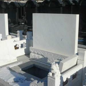 雪花白家庭墓