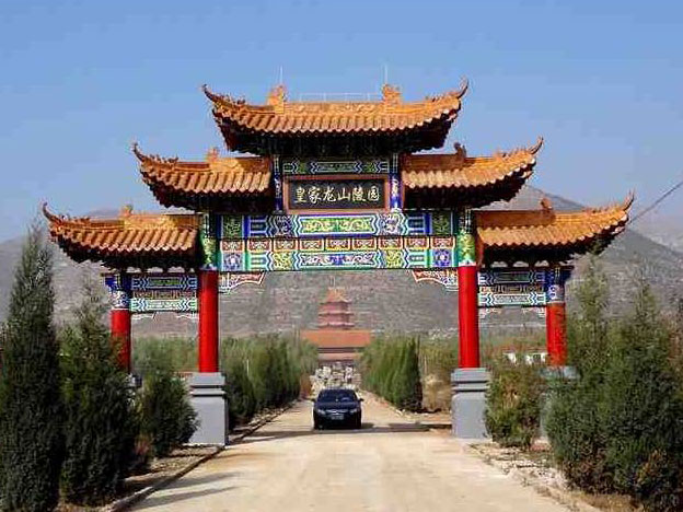 皇家龙山陵园正门