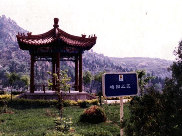佛山陵园梅园小亭
