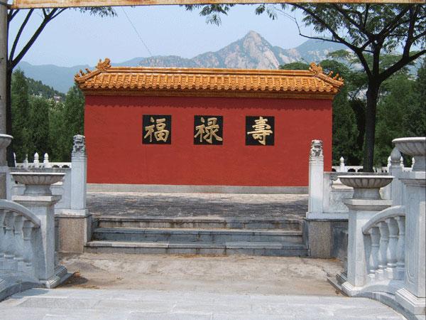 佛山陵园福禄寿影壁