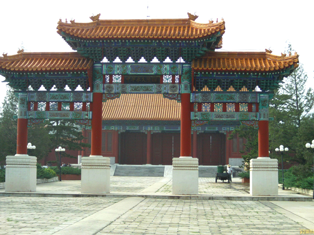 中华永久陵园