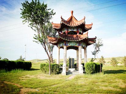 三祖人文纪念园艺术墓型