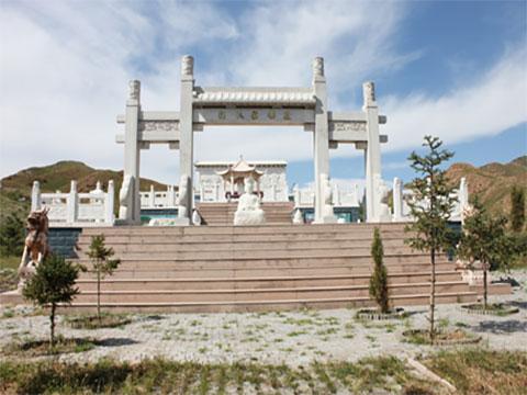 三祖人文纪念园