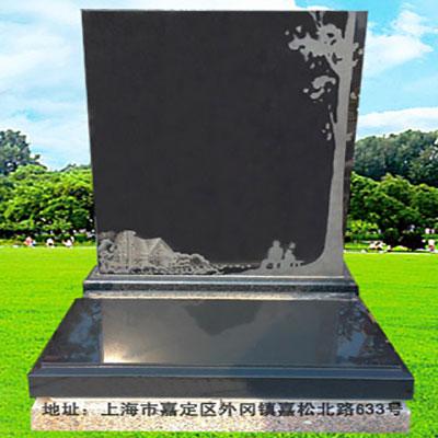 清竹园墓型留一园