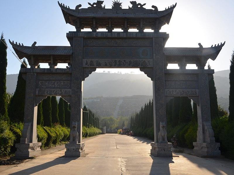 汉陵墓园牌楼