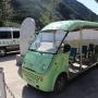 桃峰陵园代步车