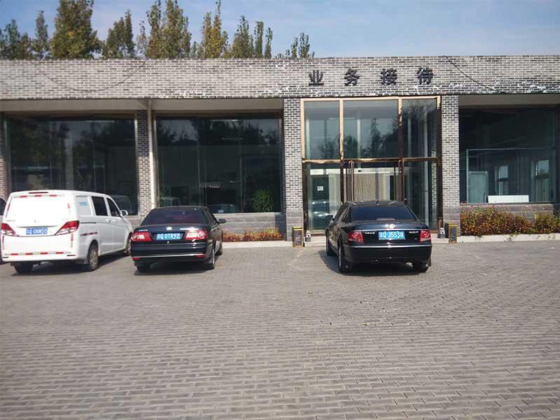 福安园业务大厅