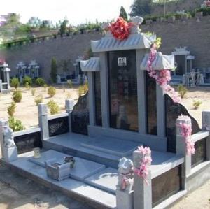 家庭和谐墓