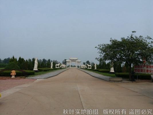 鹤祥园公墓