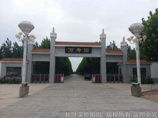 http://static.qiuyewang.com/file/attachments/20160819/s1471593120676UZ.jpg