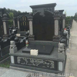 家庭组合墓