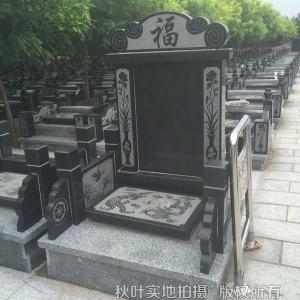 龙凤福寿碑