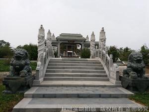 东华林陵园