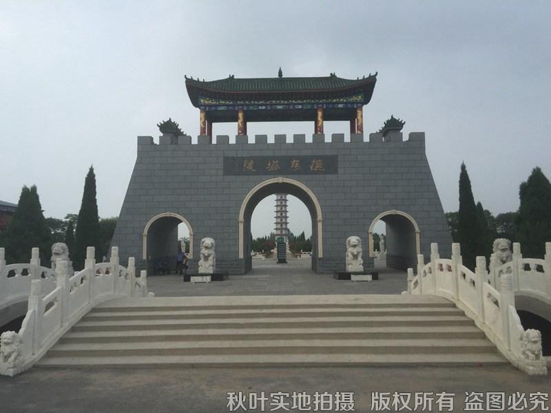 德慈塔陵景观