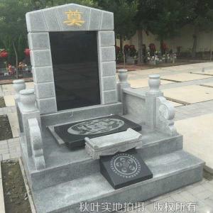 龙凤戏珠碑