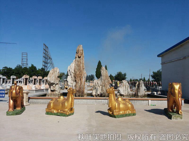 果园公墓景观