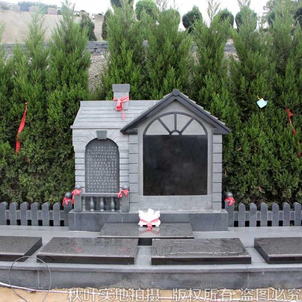 豪华家庭墓