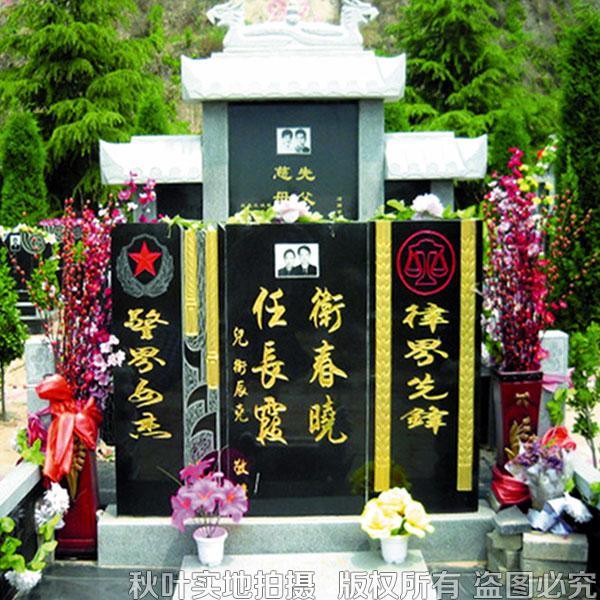 任长霞之墓