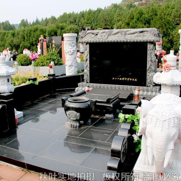 家庭和諧墓自選1