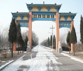 兰生园公墓