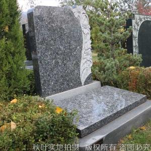 花团锦簇碑