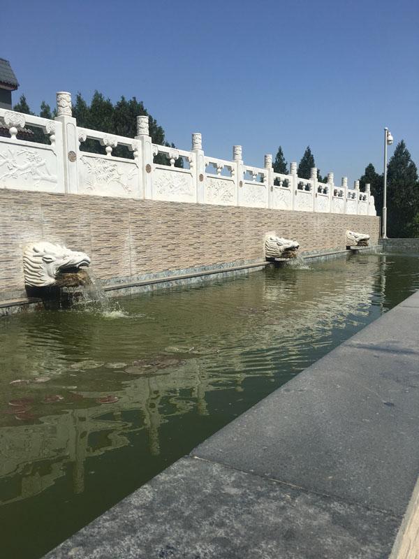九龙山水池