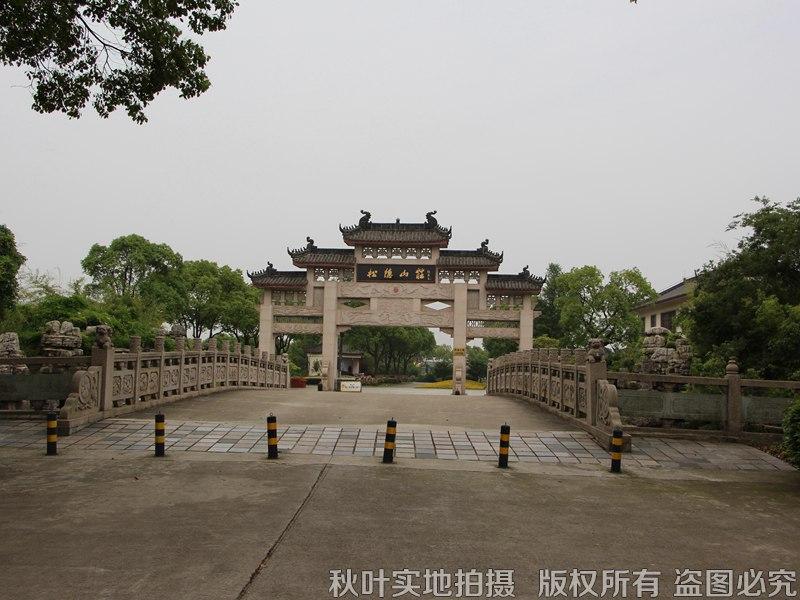 http://static.qiuyewang.com/file/attachments/20170524/s1495591657209NL.JPG