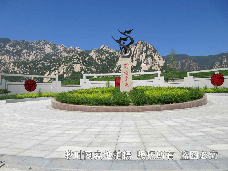长安园公墓景观