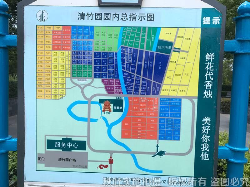 清竹园平面图