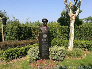 福寿园园区景观