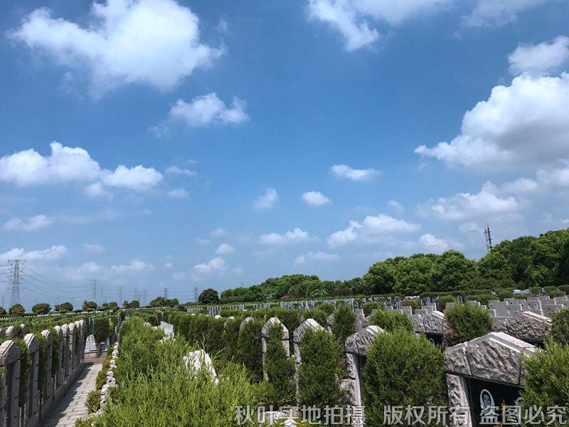 华夏公墓景观