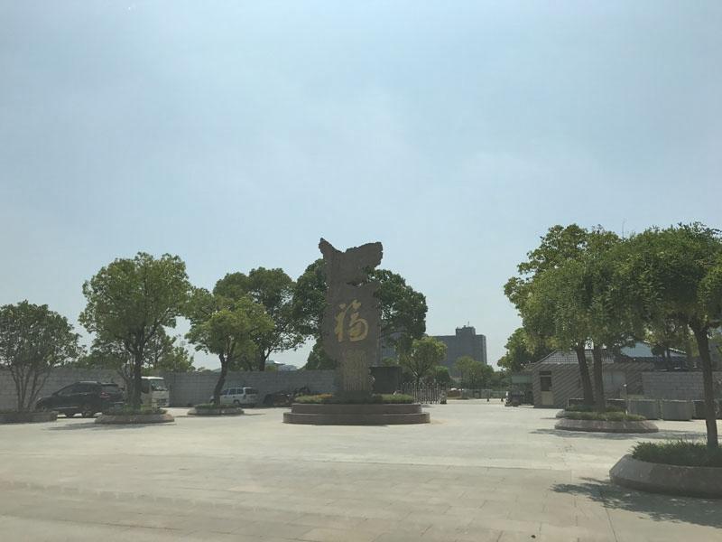 长青烈士陵园