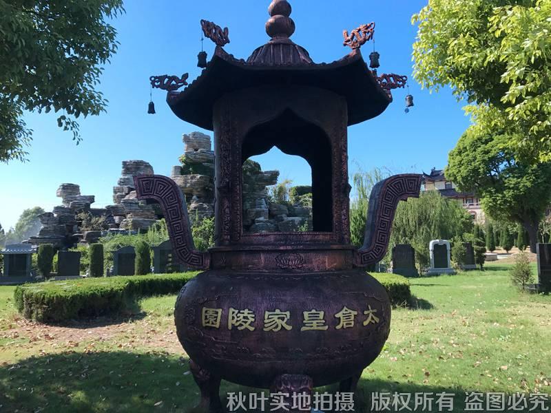 浏家港陵塔园区景观 (9)