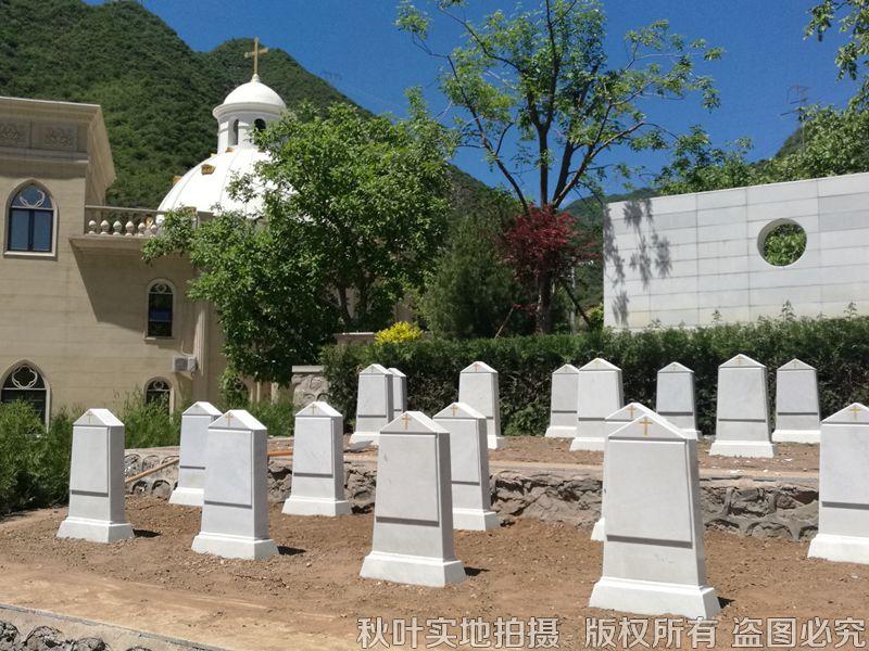 天主教区立碑
