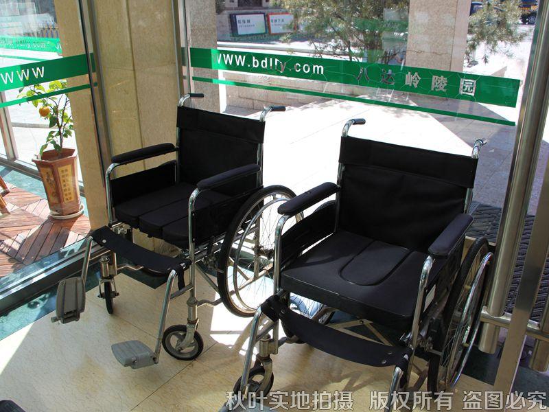 八达岭便民轮椅