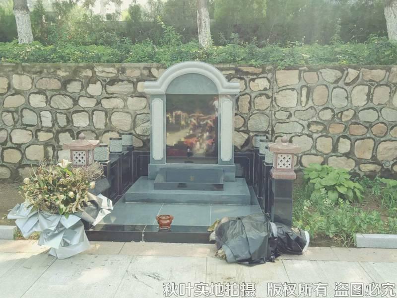 西苑区新二代墓