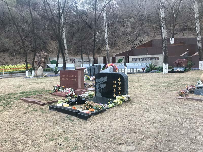 生态家族墓