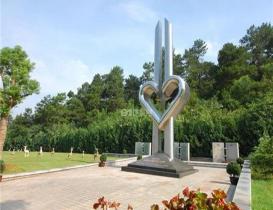 石门峰纪念公园