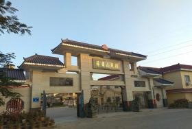 薛岭山陵园