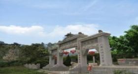 安乐永久墓园