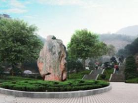 瓯海拥生园公墓