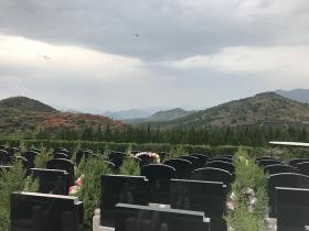 景仰园公墓