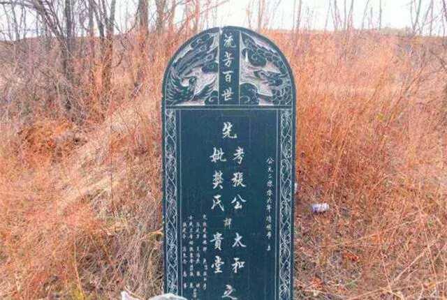 """你知道中国墓碑上""""故、显、考、妣""""是什么意思吗?"""